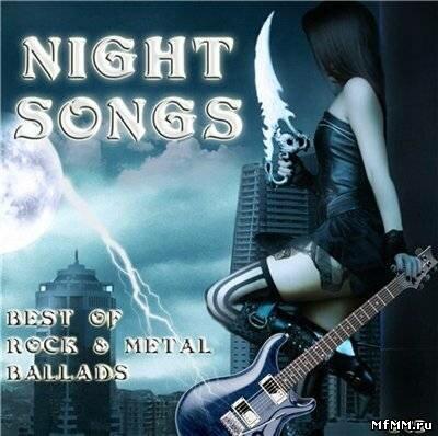 Good night скачать песню
